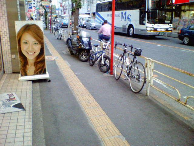f0078000_201027.jpg