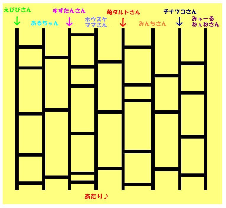 d0032004_19475919.jpg