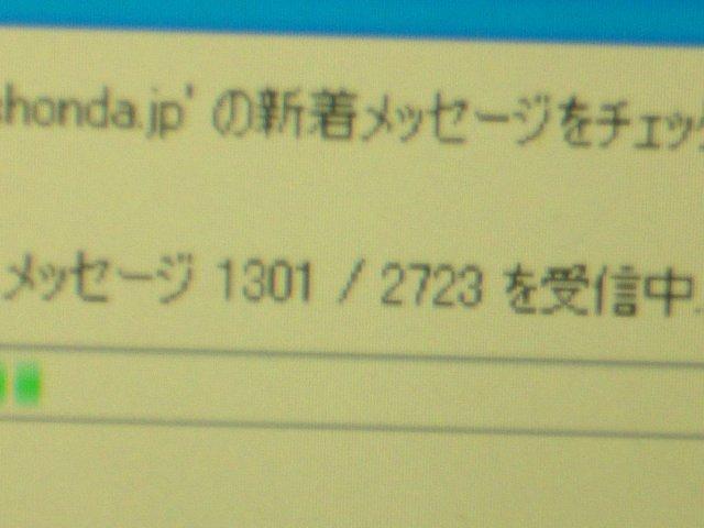 f0061705_21503730.jpg