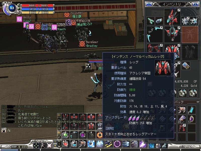 b0080106_1584297.jpg