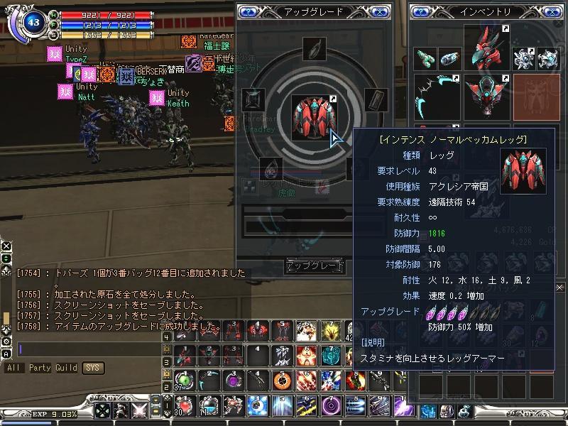 b0080106_15974.jpg