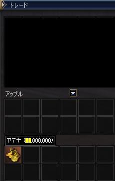 c0021908_9521987.jpg