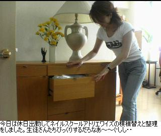 b0059410_1901699.jpg