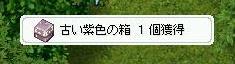 b0096513_21412258.jpg