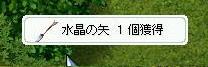 b0096513_21505930.jpg