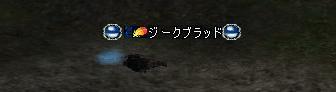 f0046913_21133162.jpg