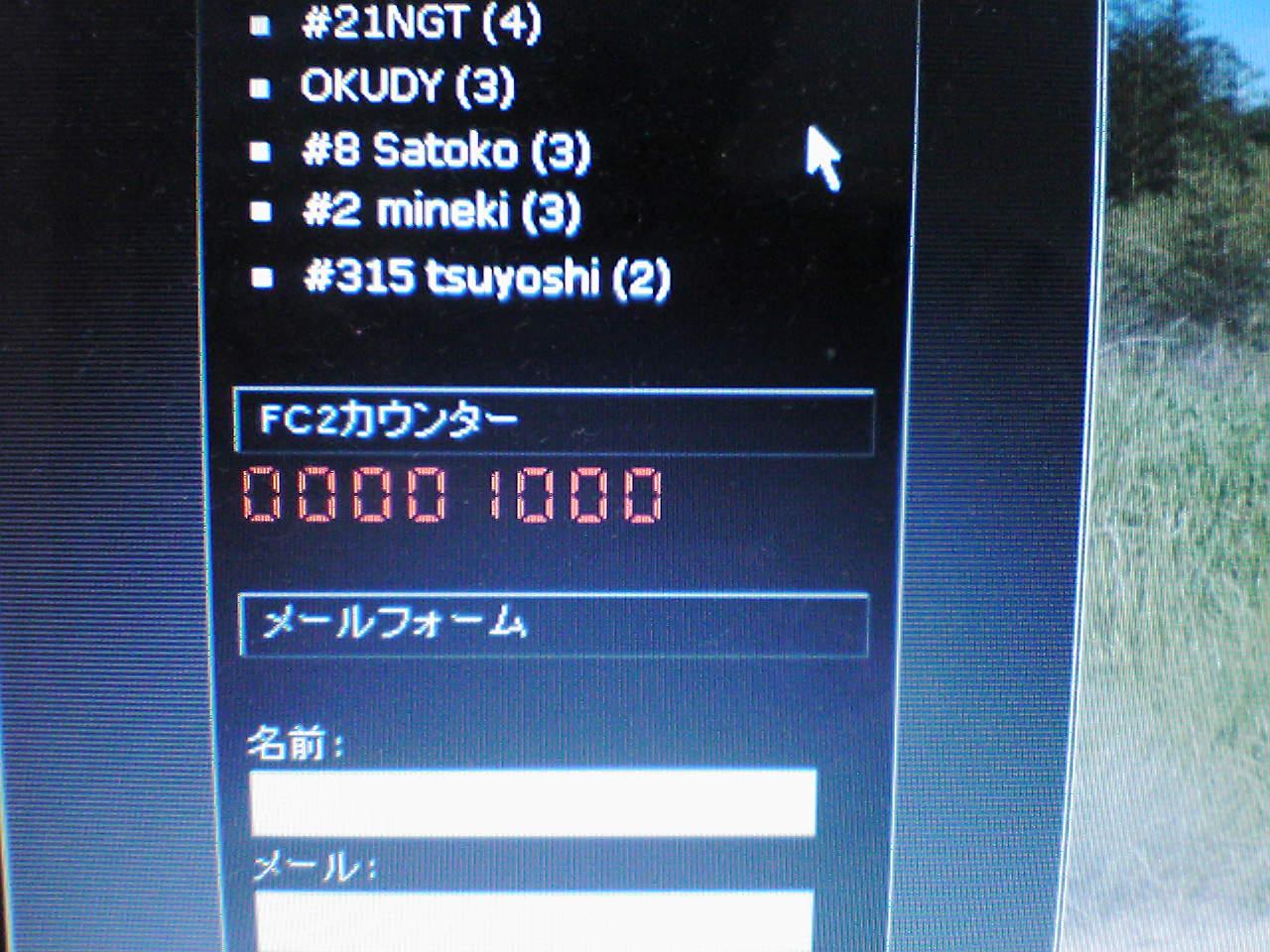 e0043527_22142496.jpg