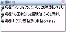 b0064776_2352136.jpg