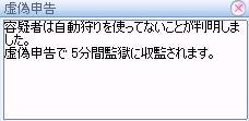 b0064776_2372631.jpg