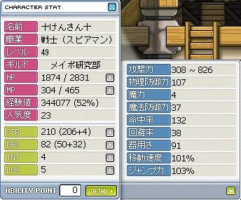f0047583_2140232.jpg