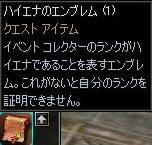 c0056384_1455250.jpg