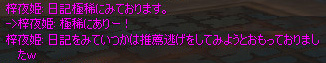 c0017886_10412715.jpg