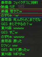 c0017886_1102860.jpg
