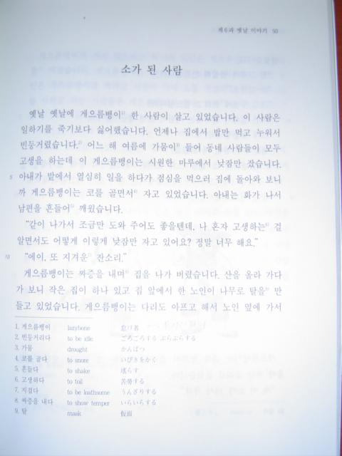 f0031696_192478.jpg