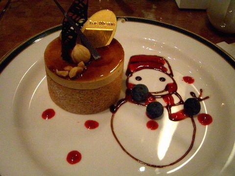恵比寿 「ウェスティンホテル東京」 ロビーラウンジ_a0039199_15384893.jpg