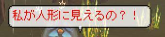b0027699_0211278.jpg
