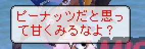 b0027699_20333819.jpg