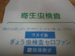 a0020601_12155397.jpg