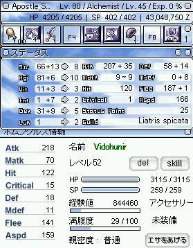 f0047915_20532167.jpg