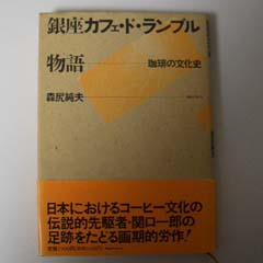 c0036617_196560.jpg
