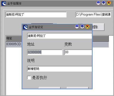 b0030122_1655862.jpg