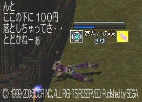 d0061544_105643.jpg