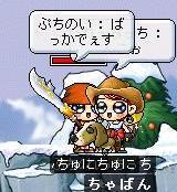 f0074776_832512.jpg