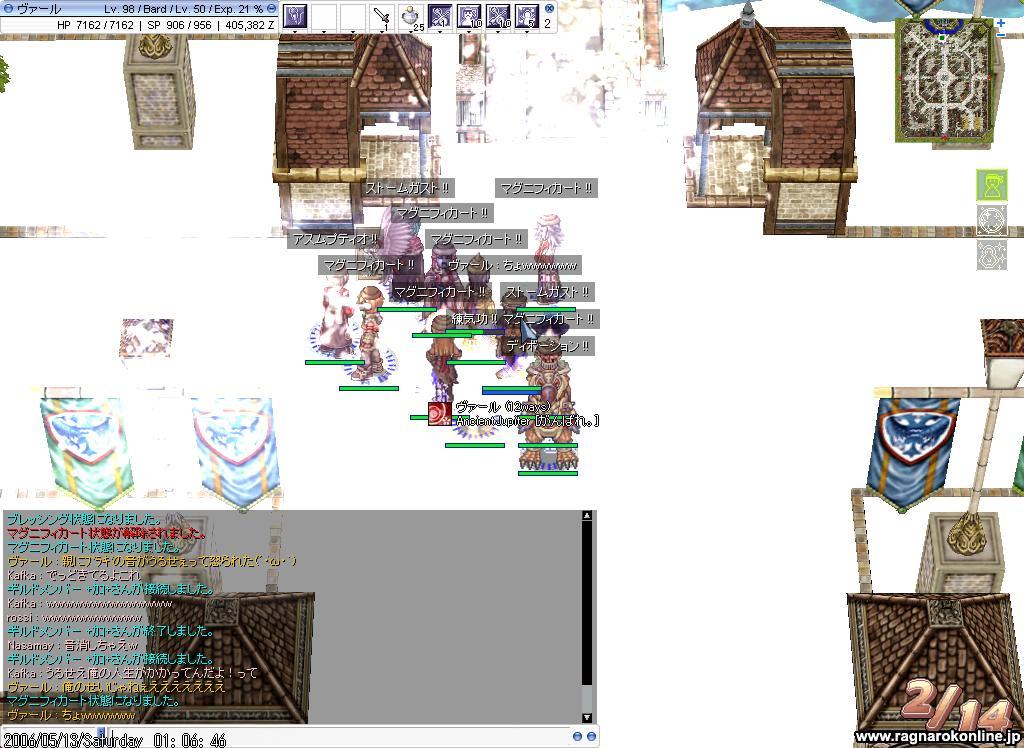 f0073578_224593.jpg