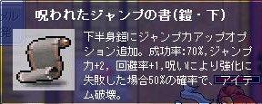c0030580_10535024.jpg