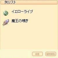 d0064984_2033361.jpg
