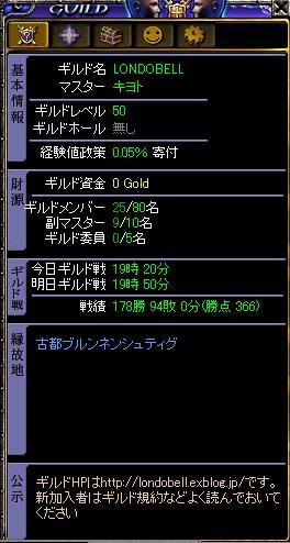 f0064486_224703.jpg