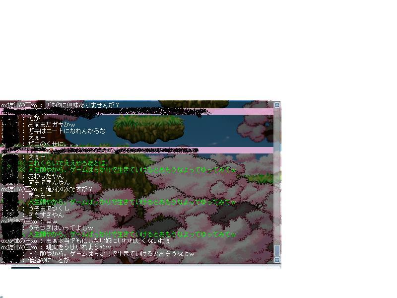 f0003289_18503716.jpg