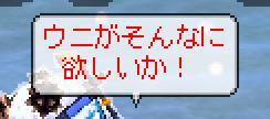 b0027699_7123297.jpg