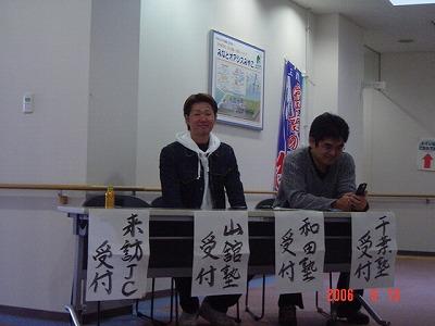 第23期JAYCEEアカデミー第三講座in宮古_e0075103_2044516.jpg