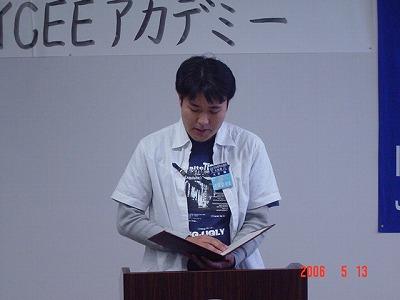 第23期JAYCEEアカデミー第三講座in宮古_e0075103_2050692.jpg