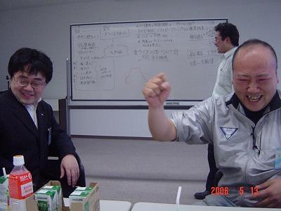 第23期JAYCEEアカデミー第三講座in宮古_e0075103_214278.jpg