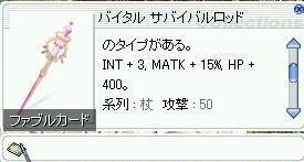 e0008404_410658.jpg