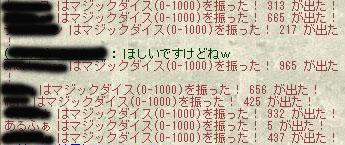 f0078111_16124566.jpg