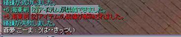 f0080824_1481542.jpg