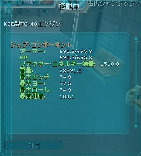 b0086426_20264010.jpg