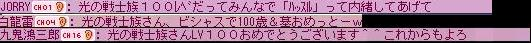 f0016533_23262512.jpg
