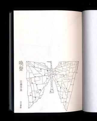 b0081843_2241030.jpg