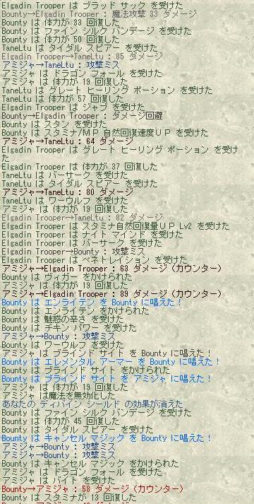 e0057344_5231058.jpg
