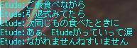 b0023445_10105710.jpg