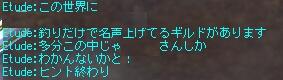 b0023445_1037284.jpg