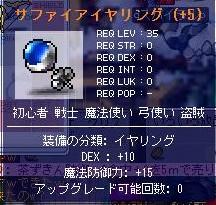 f0106647_085577.jpg