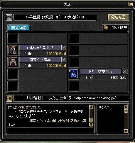 b0093650_212395.jpg