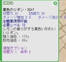 b0069164_13535486.jpg
