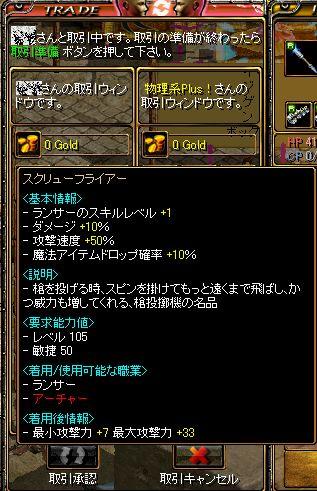 f0103065_1817993.jpg