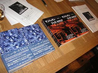 ニューヨーク JAZZ探訪 Vol.1 終了報告♪_b0051666_223091.jpg